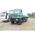 بيع 10m3 sprinkler water truck trailer