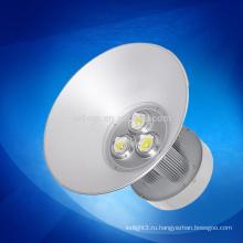 Высокое качество супер яркий светодиод highbay свет, высокий отсек светодиодный светильник, 150 Вт привели высокой залива света