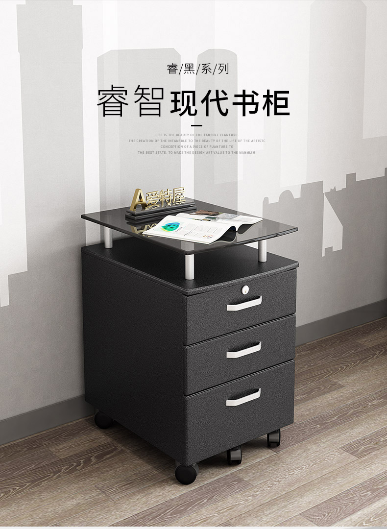 File Cabinet Wood