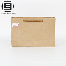 Promotional security kraft paper bag for shopping