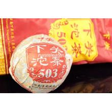 "2008 Xiaguan ""503"" Raw Puer hierbas chinas a granel"