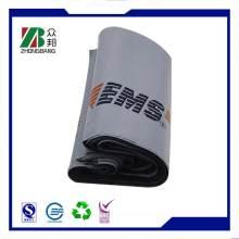 Пластиковый курьерский экспресс-пакет (DHL EMS express bag)