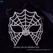 Оптовые хрустальные маски для маскарадных вечеринок, страшная маска Хэллоуина паутины