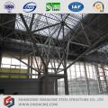 Hall d'exposition préfabriqué en acier