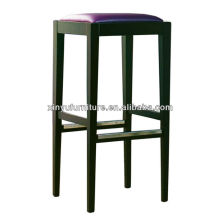 2015 new design square stool XYH1058