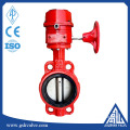 Worm gear clamping type metal hard seal butterfly valve