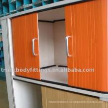 Высокое качество алюминиевого сплава занавес двери шкафа дверь штарки крена