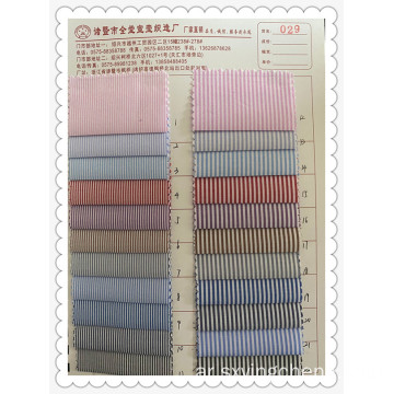 أزياء Tc Stripe Yarn-dyefd Fabric