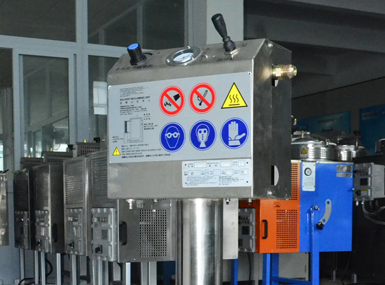 Distillation of Solvents Automatic Feeding Device