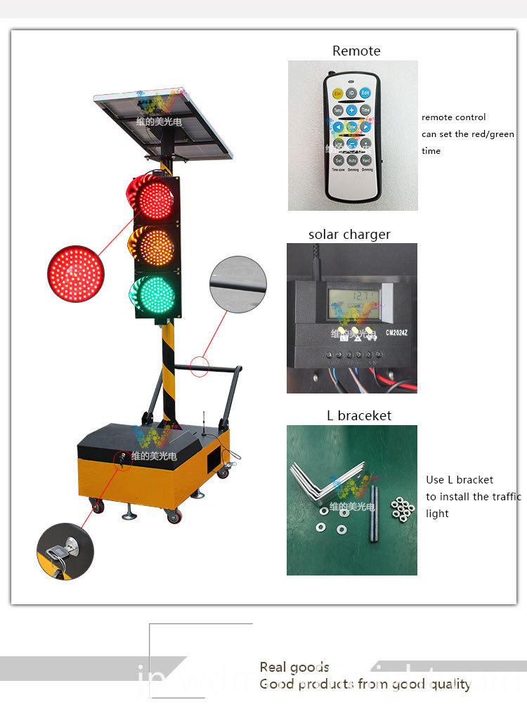 solar portable traffic light_05