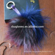 Various Colors Lovely Fur Keychain Car Pendent Raccon Fur Balls,Fox Fur Balls 9cm