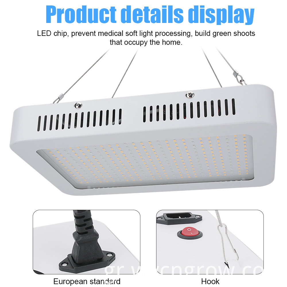 quantum board grow light