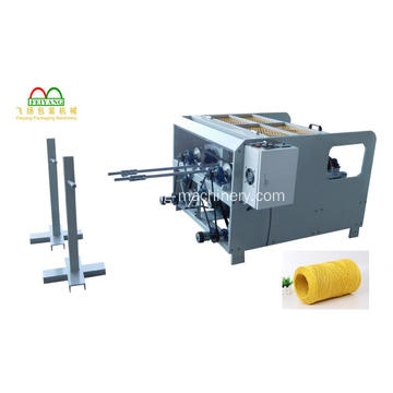 Twins Head Paper Rope Machinery