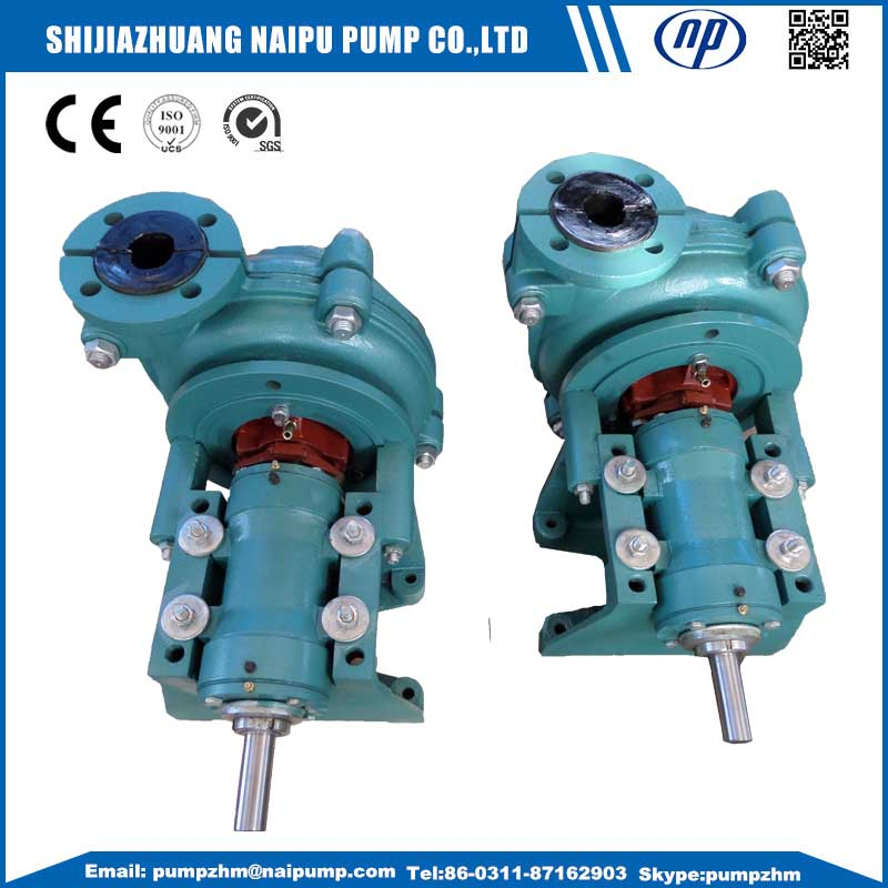 8X6E-AH slurry pump