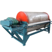 High Quality Wet Type Permanent Magnetic Separator