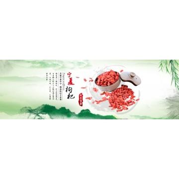 Органический китайский Goji Berry, китайский Wolfberry, традиционная китайская медицина