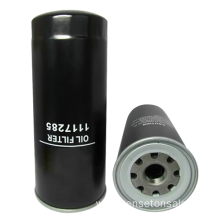 High Grade Cummins Genset Oil Filter