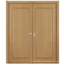 Лучшие цены Продажа деревянных внутренних дверей