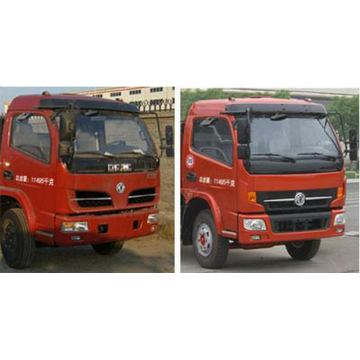 Dongfeng Duolika Refrigerated Van Truck For Sale