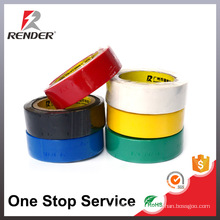 China Manufacturer Cheap Wholesale Price Jumbo Roll Adhesive Tape All Kinds of Tape