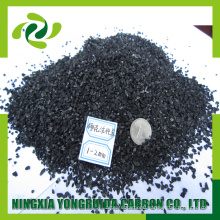 coconut shell granule powder activated charcoal /carbon low ash