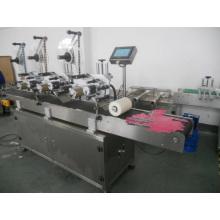 Полностью автоматическая горизонтальная машина для этикетирования