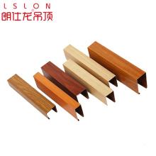 high quality reasonable price powder coated u shape tube aluminum fall ceiling design