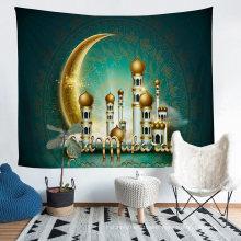 Using 3D Printing Tech, Ramadan Festival Pattern Tapestry