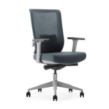 chaise de bureau rembourrée en résille