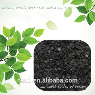 cáscara de nuez carbón activado para purificación de agua