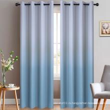 Голубые шторы с эффектом омбре
