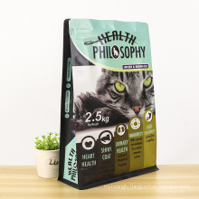 China manufacturer packaging bags coffee bag coffee packaging bags