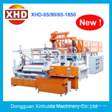 1500mm 3 layers co-extrusion fully automatic PE stretch film making machine