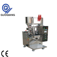 small vertical banana chips granule packing machine