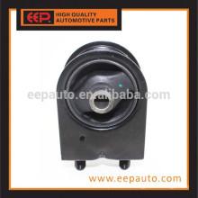 Резиновый двигатель для Mazda MPV LC62-39-050