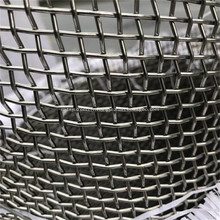 Grillage serti par replis d'acier inoxydable 304 tissé
