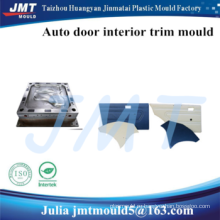 OEM автопроизводитель двери интерьер отделка инъекции плесень