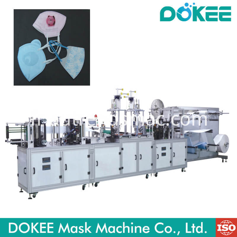 Fully Automatic Folding Type Mask Making Machine