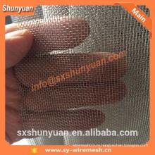 Shunyuan Factory! Анти-насекомых экрана ржавые алюминиевые окна сети / Обезжиривание промывают алюминиевую проволочную сетку