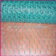 Мелкоячеистая сетка Покрынная PVC сетка