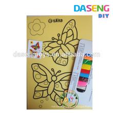 Детский арт-дизайн