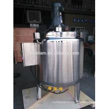 Смесительный бак из нержавеющей стали для жидкого моющего средства