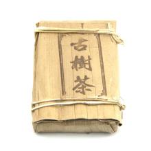 250g refinan el té chino del puer puerh imperial del té