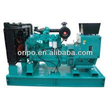 Générateur diesel 100kva 50hz 380v 1500rpm avec tête de générateur triphasé