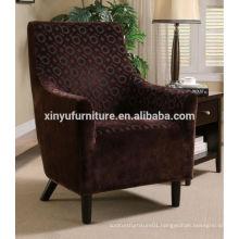 Hotel writing room lounge chair XY2611