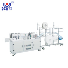 Disposable Blank Face Mask Machine