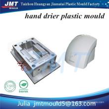 OEM бытовой стороны высокой точности осушитель пластиковые инъекции плесень