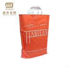 Индивидуальные петли пластичный зажим мешка с Maibao Гуанчжоу