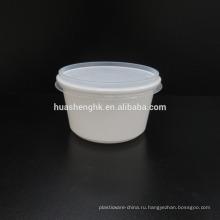 Одноразовый пластиковый пищевой контейнер 480 мл Микроволновая печь Сейф