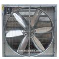 Factory workshop dehumidification ventilation hammer type negative pressure fan
